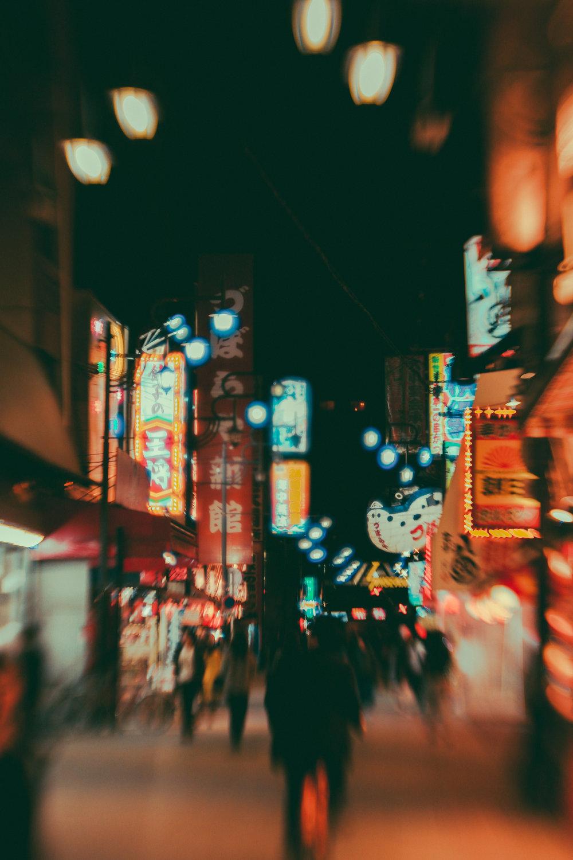 Osaka-35.jpg