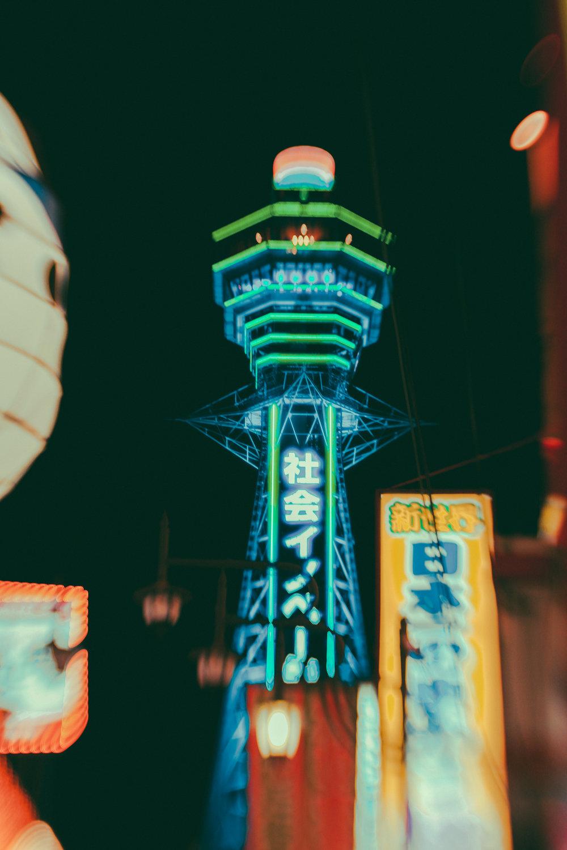 Osaka-42.jpg