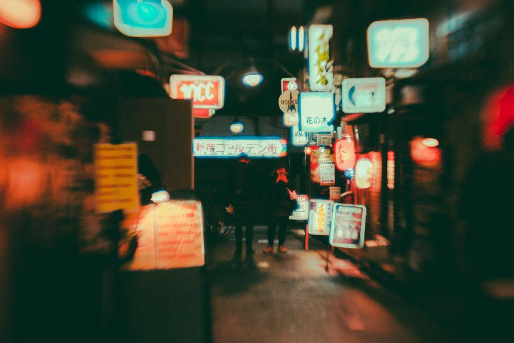 Tokyo-139.jpg