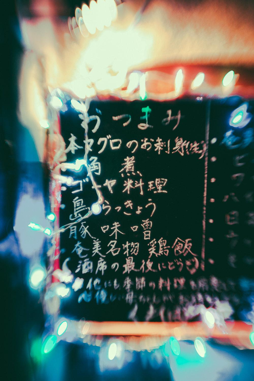 Tokyo-144.jpg