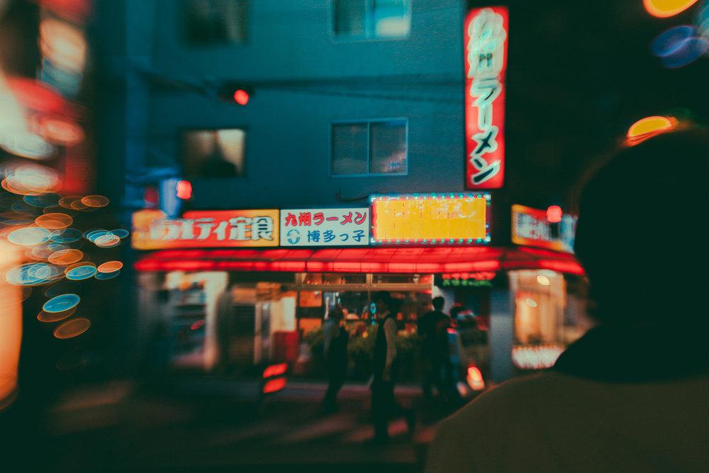 Tokyo-150.jpg