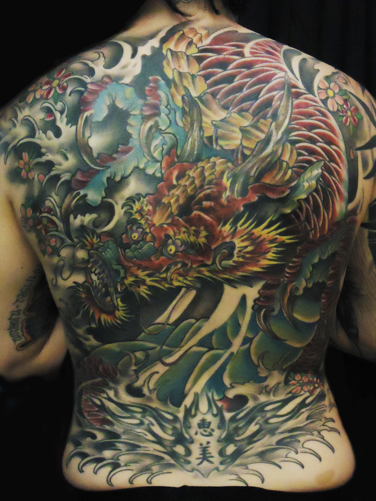dragonbackpiece.jpg
