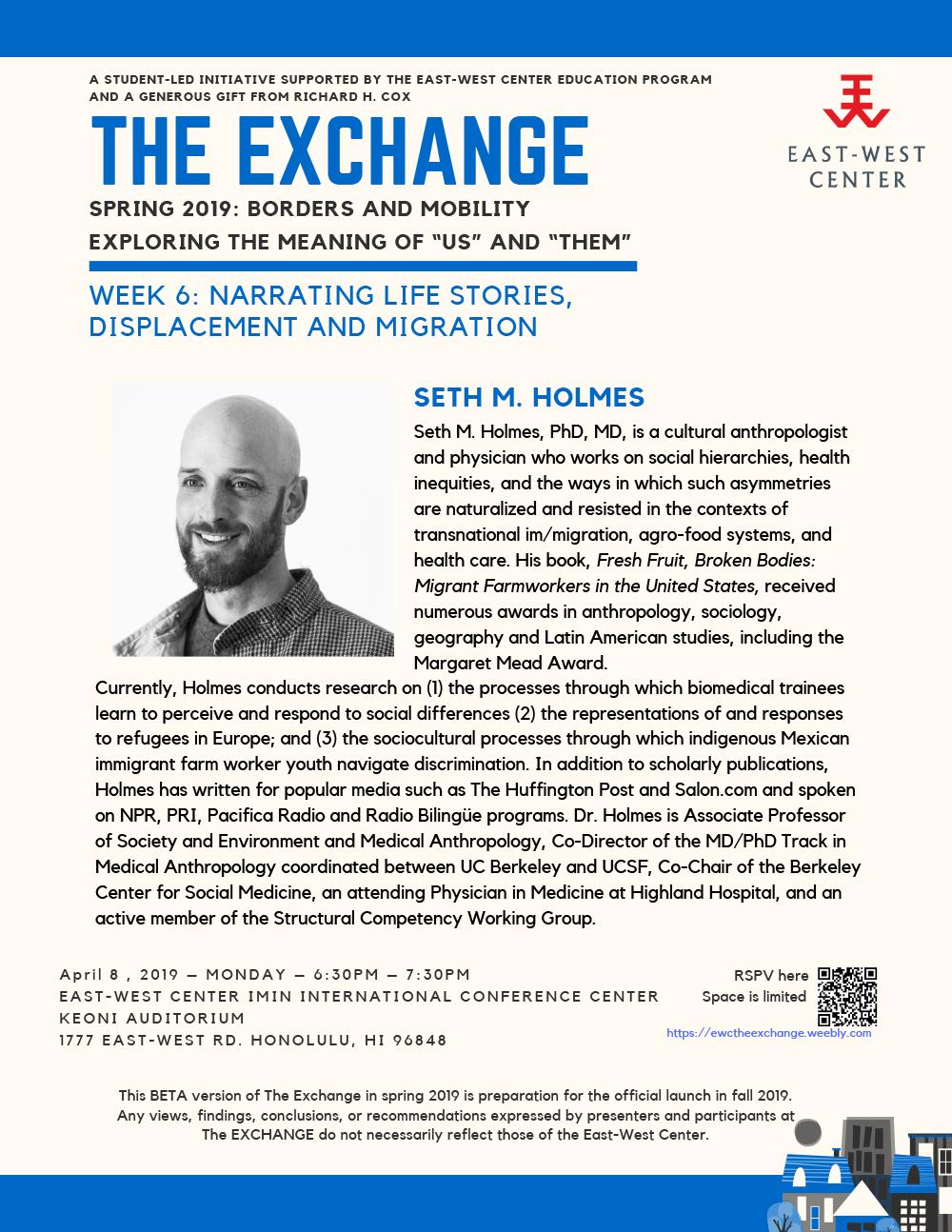 exchange-large.png