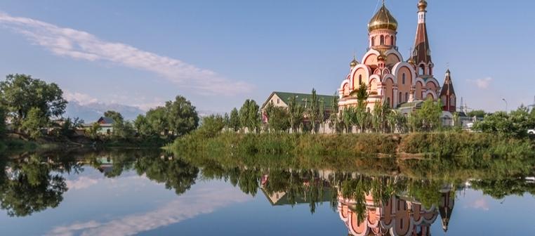 KAZAKHSTAN & KYRGYSZTAN