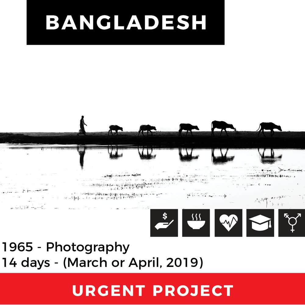 Bangladesh 1965.jpg