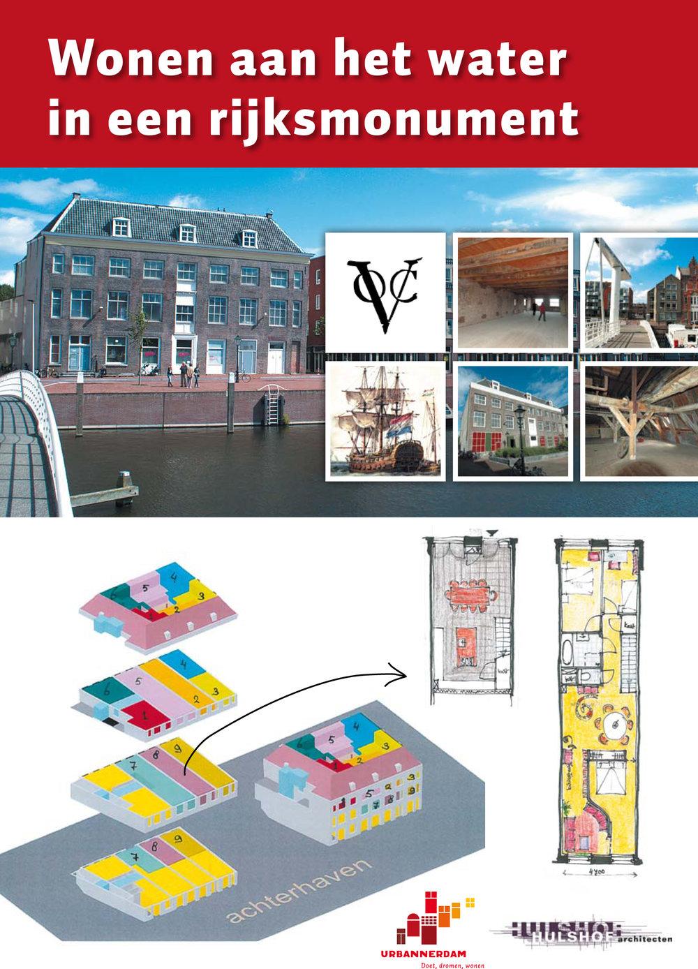 urbannerdam_voc_flyer_a5_2014_v21_copy1.jpg