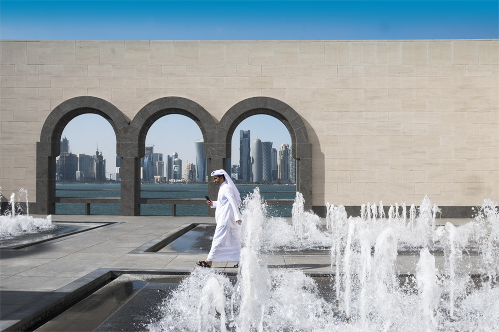 Fountainblue - Museum of Islamic Art, Doha