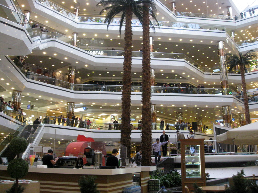 Cevahir_Shopping_Mall.jpg