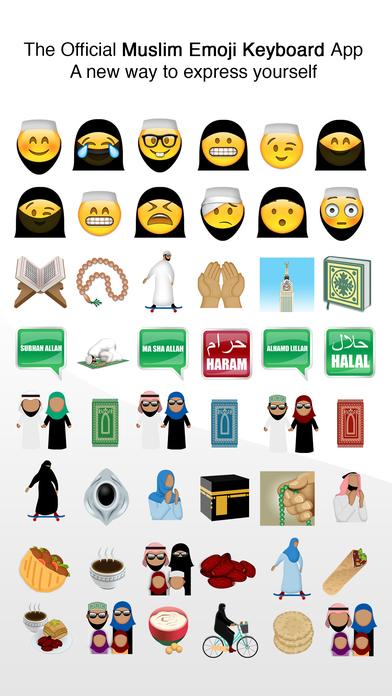 muslimoji1.jpeg