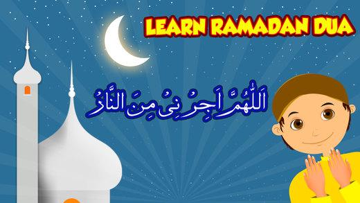 ramadankids3.jpeg