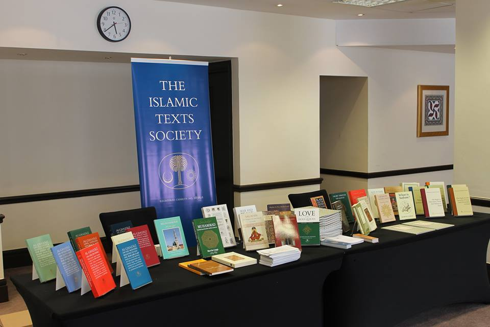 The Islamic Texts Society
