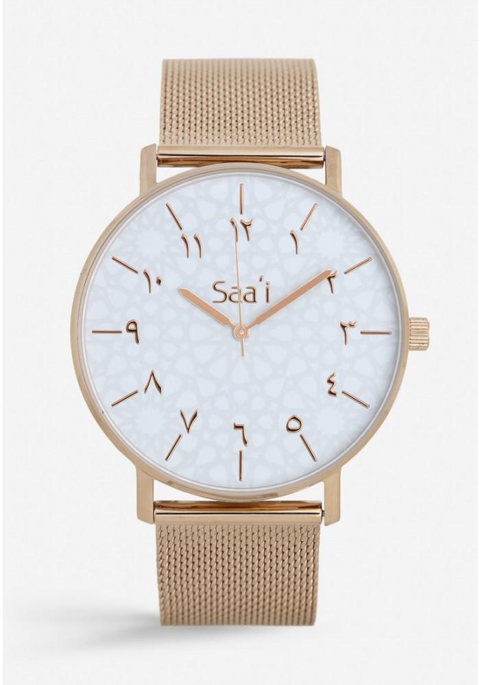 Rose Gold Arabic timepiece
