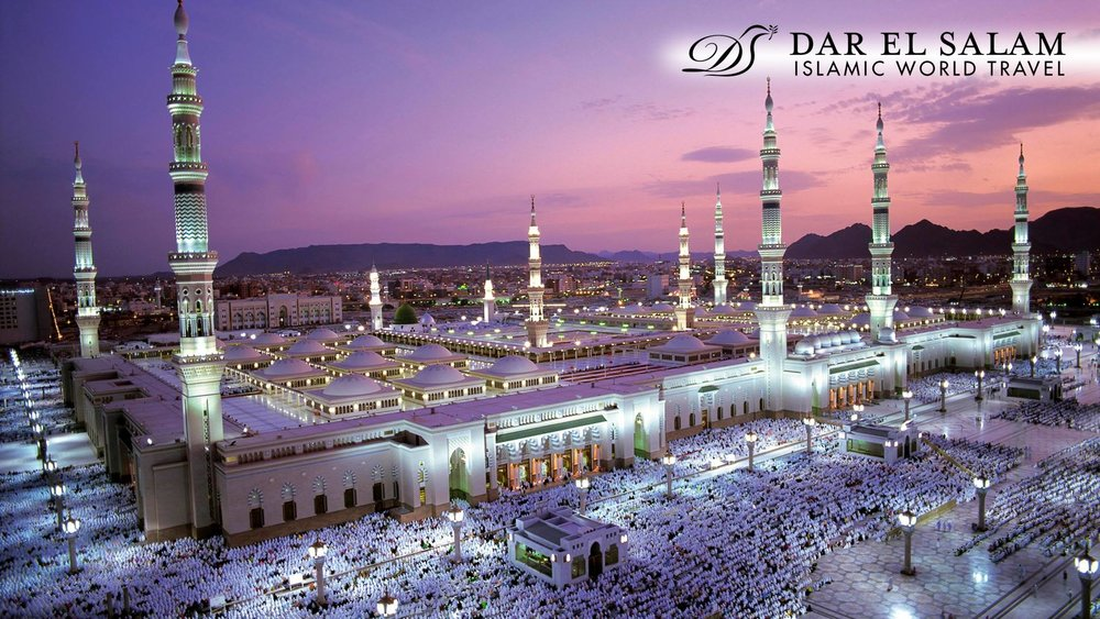 Dar El Salam Islamic World Travel