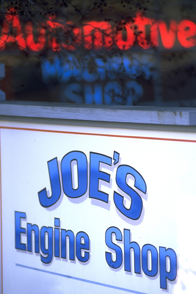 Joe's Engine Shop