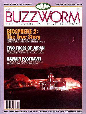 23.Twentythird Issue - Nov-Dec 1992.jpg
