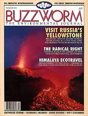 26.Twentysixth Issue - May-June 1993.jpg