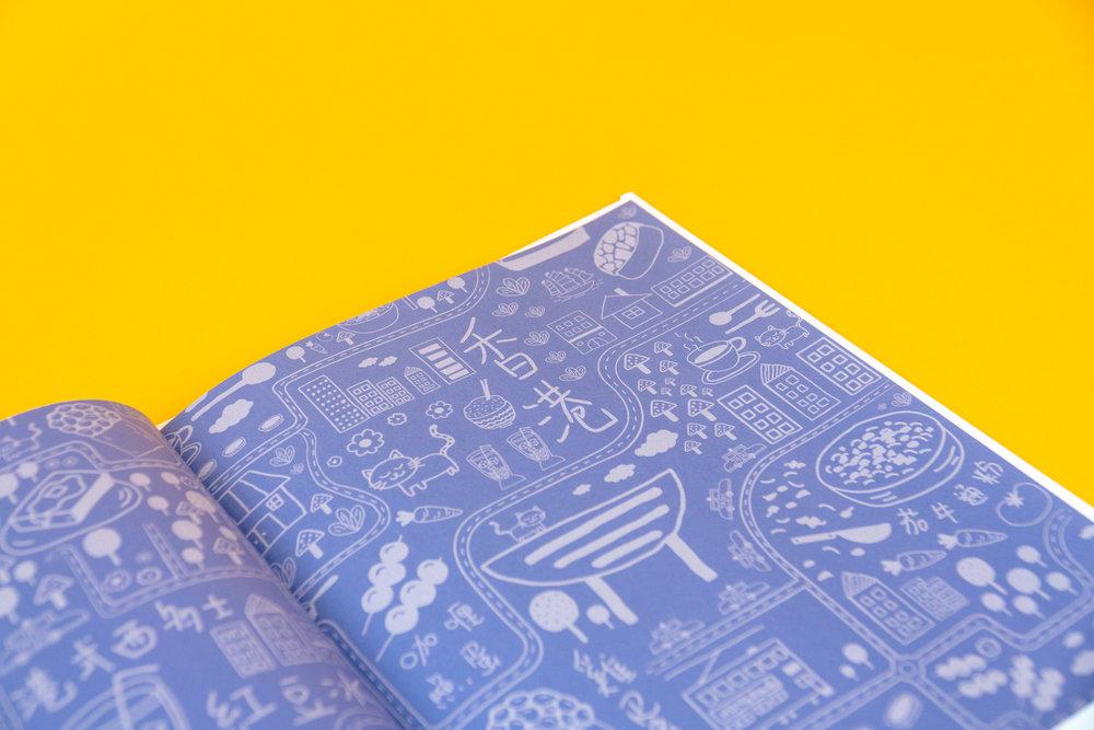 Cookbook-21.jpg