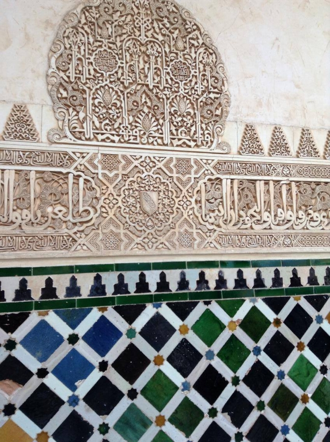 Wall in the Alhambra