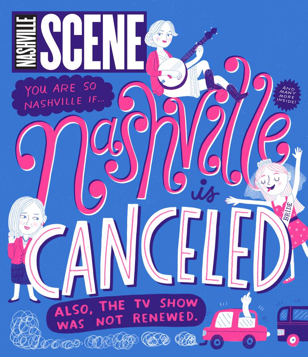 "Katie's cover illustration for  Nashville Scene 's 30th annual ""You Are So Nashville If..."" issue."