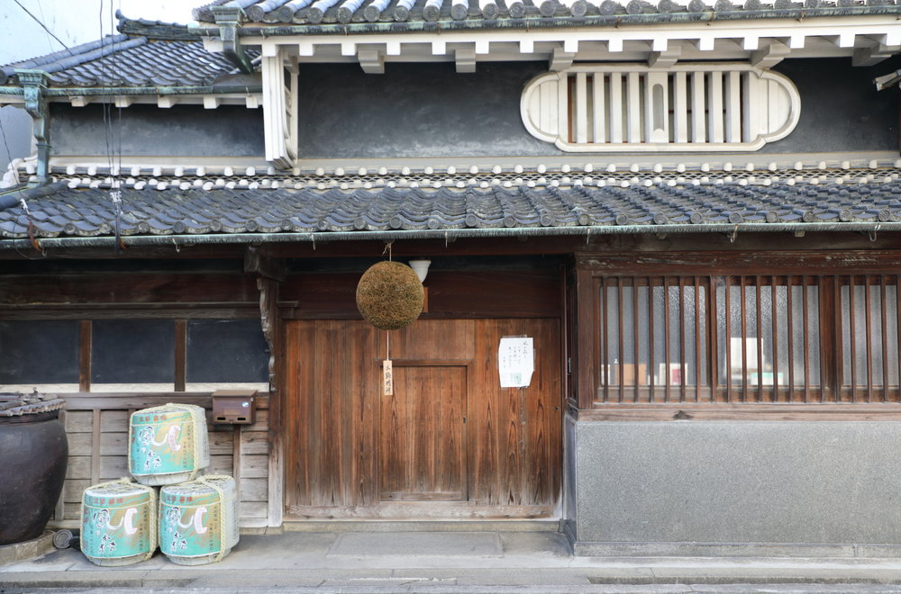 The main entrance to Yucho Shuzo sake brewery.
