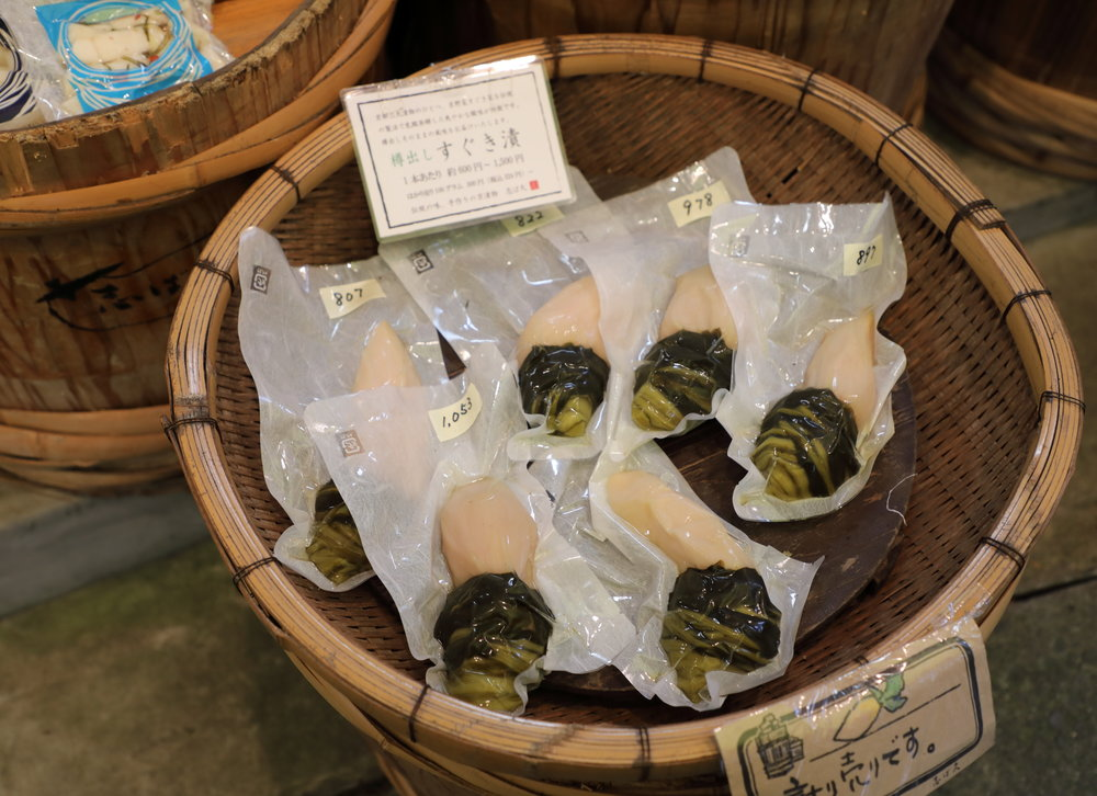 Made in late autumn and sold as a New Year pickle, Shibakyu's  suguki  made from  kabu  turnips are pleasantly sour and umami-rich due to their lactic acid fermentation,