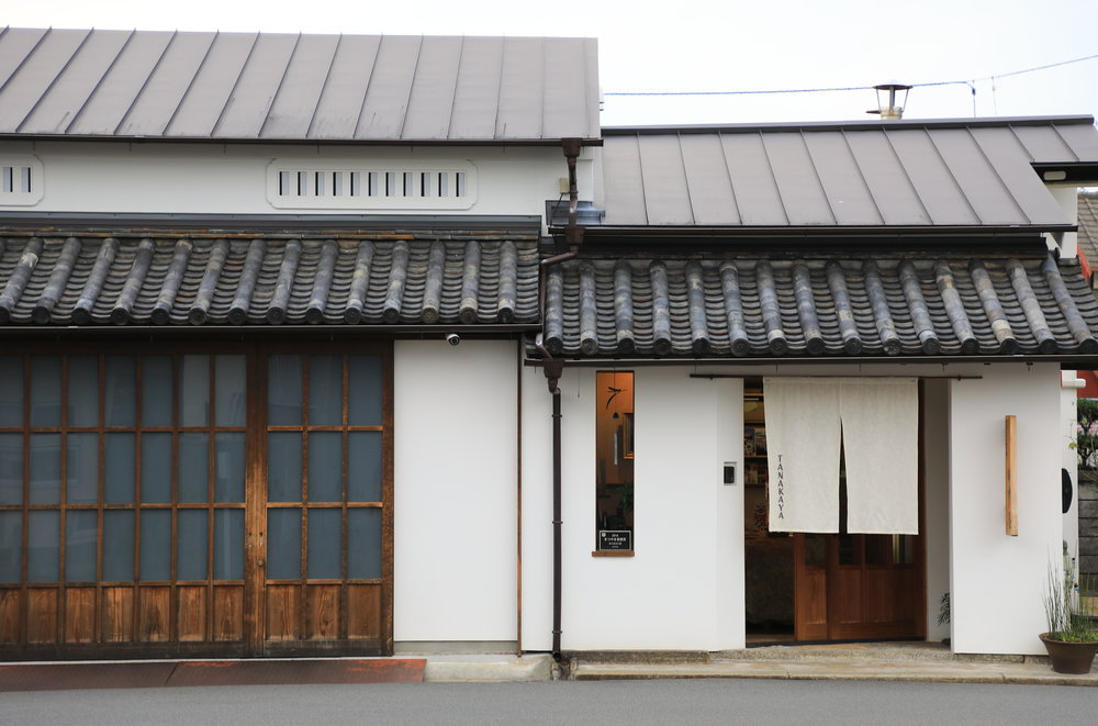 Entrance to Tanakaya soy sauce brewery.