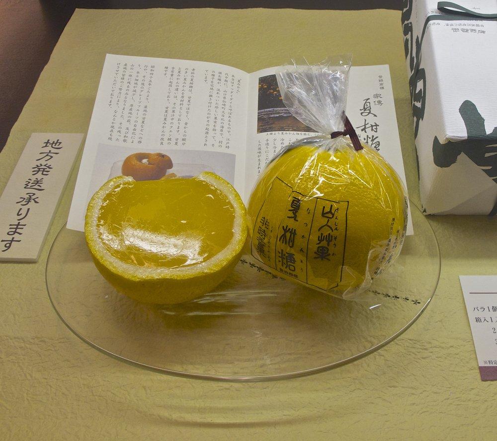 Jelly-filled Amanatsu