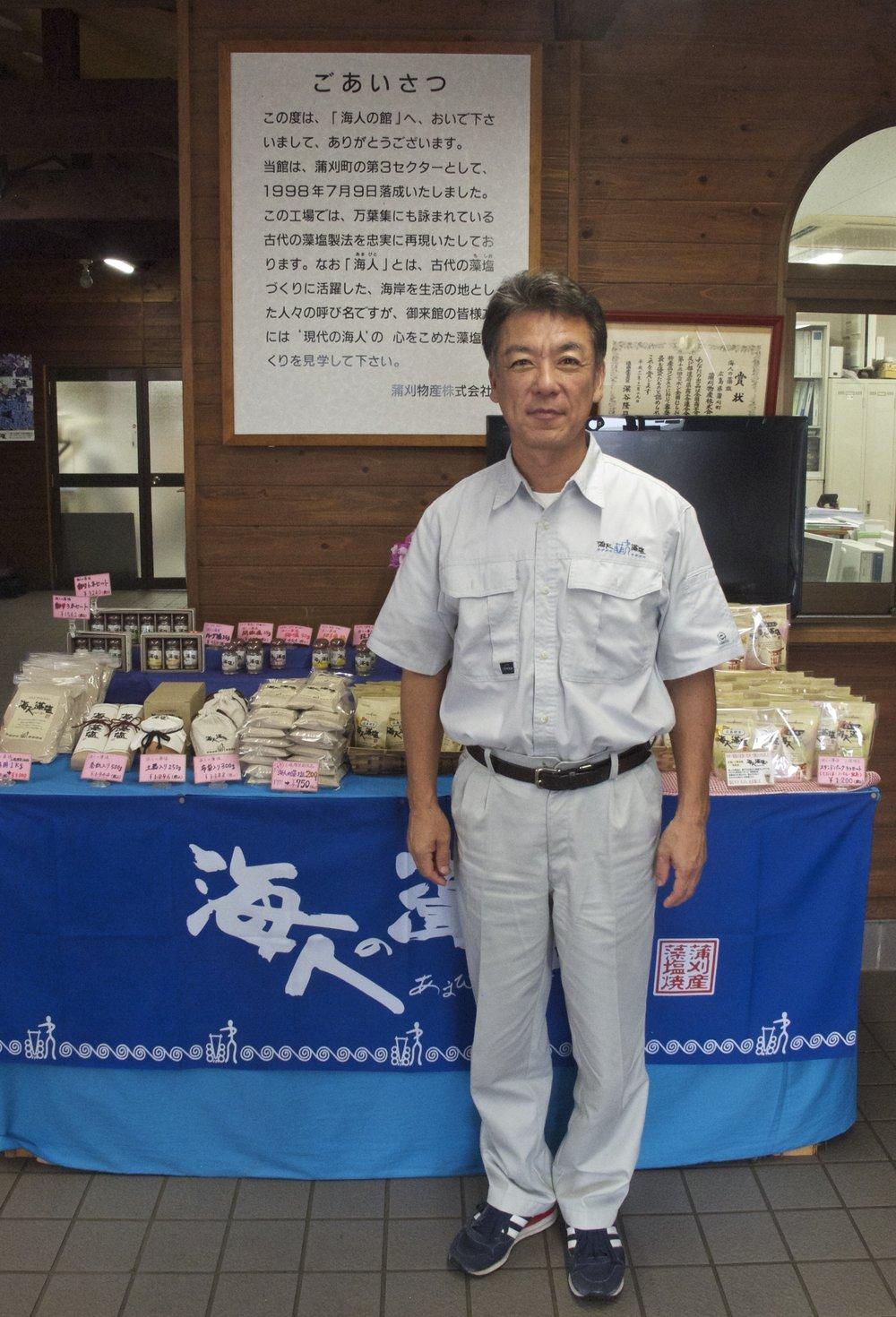 Oomi Takahashi