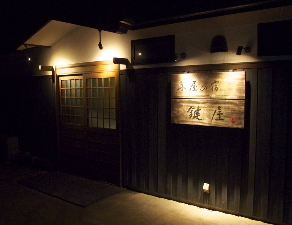 The entrance to Kagiya guesthouse.