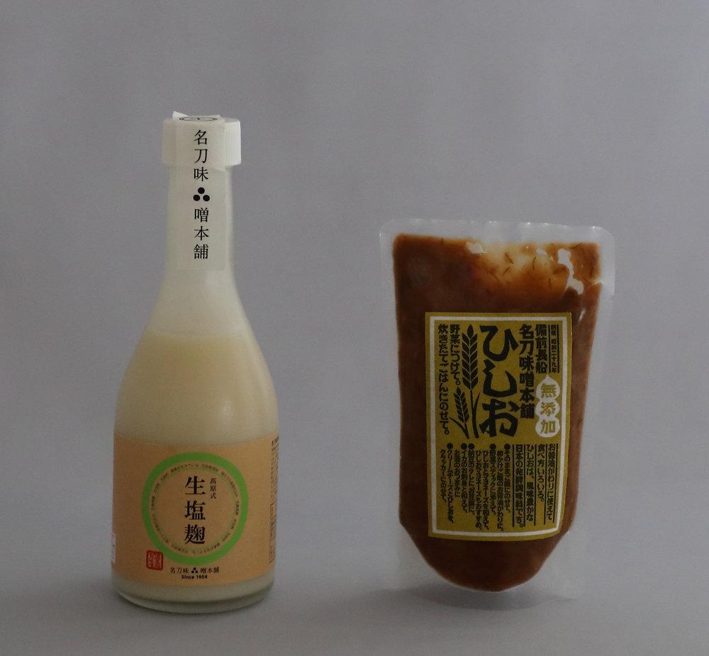 Meitou's Shio-Koji & Hishio