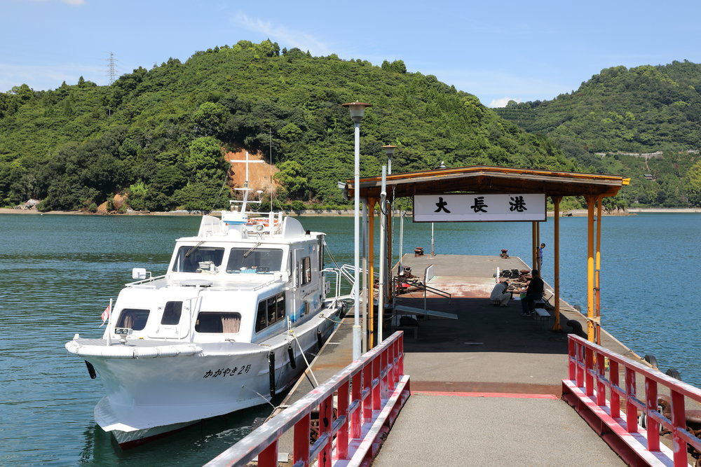 The small boat that runs between Ocho's small ferry terminal and Takehara City on the Honshu Island mainland.