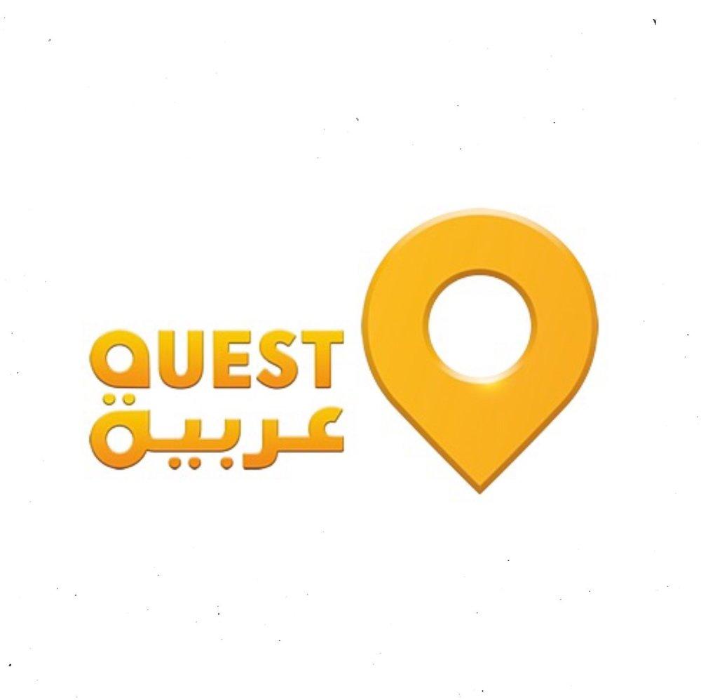 Quest Arabiya
