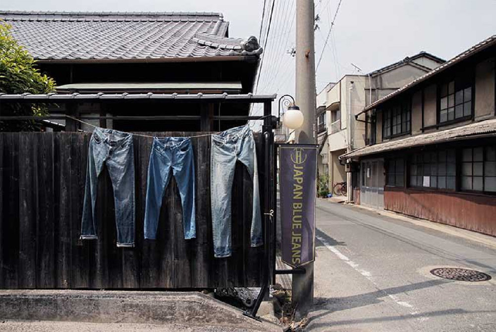 the-complete-guide-to-okayama-jeans-street-part-i-japan-blue-jeans-shop-exterior (1).jpg