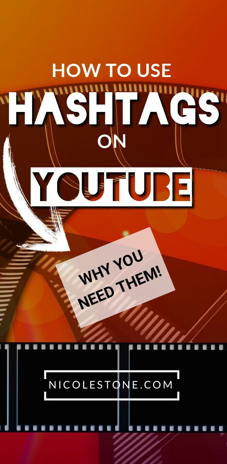 Did you know you can use hashtags on YouTube? Learn exactly how, and why, you should be using the hashtag on YouTube! #marketing #socialmedia #blog #blogging #vlogging #marketingtips