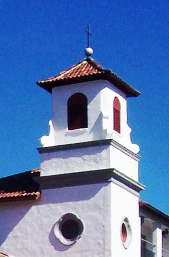 DuBose Bell Tower