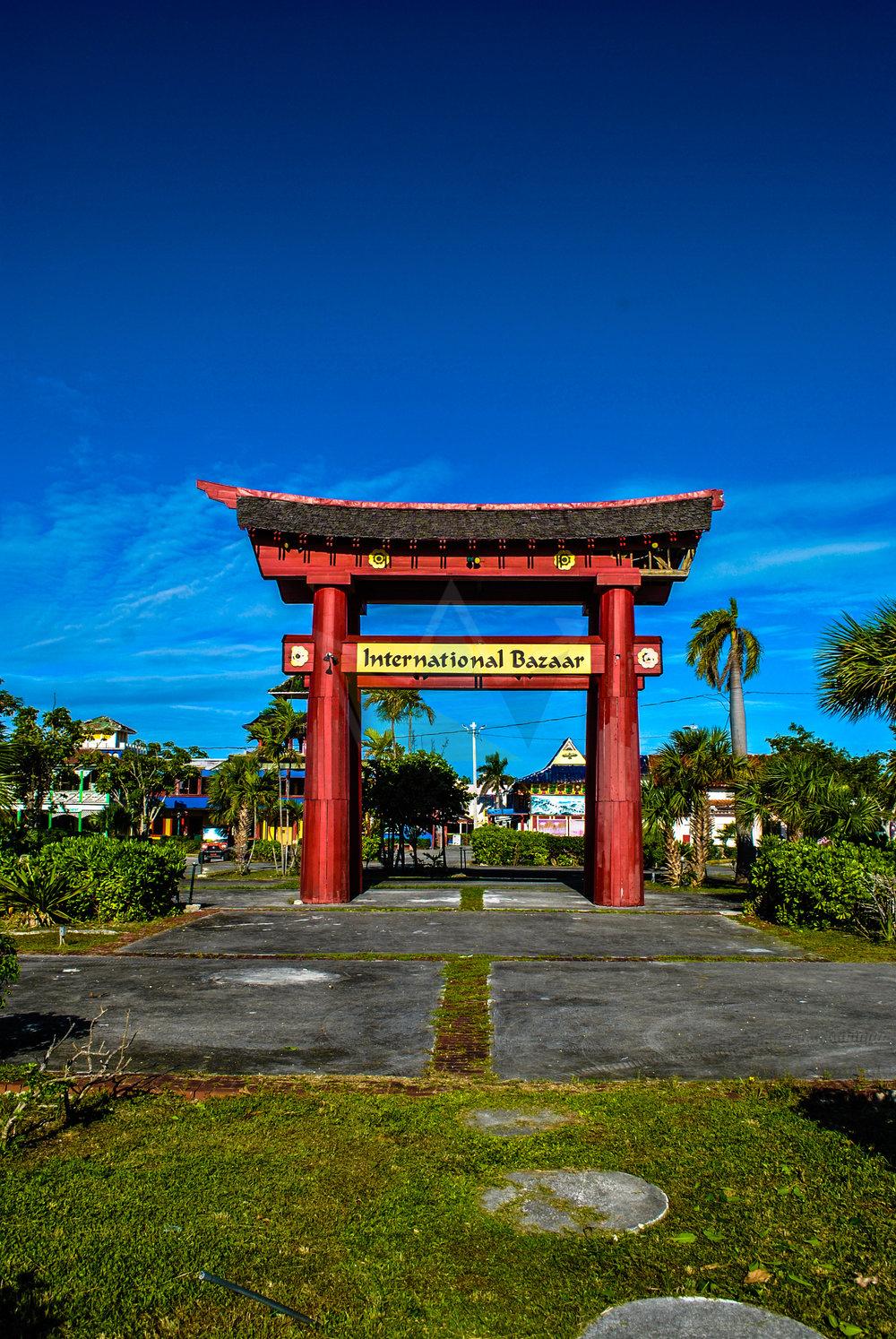 International Bazaar, Freeport, Grand Bahama