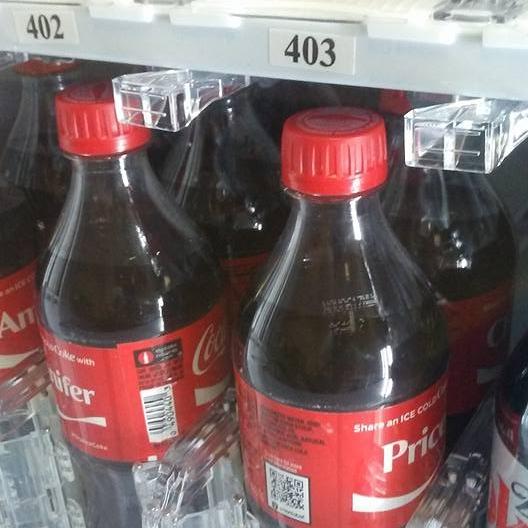 coke 2.jpg