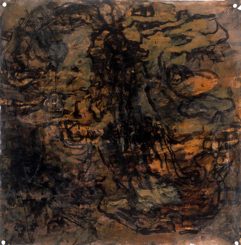5 (1989-90)