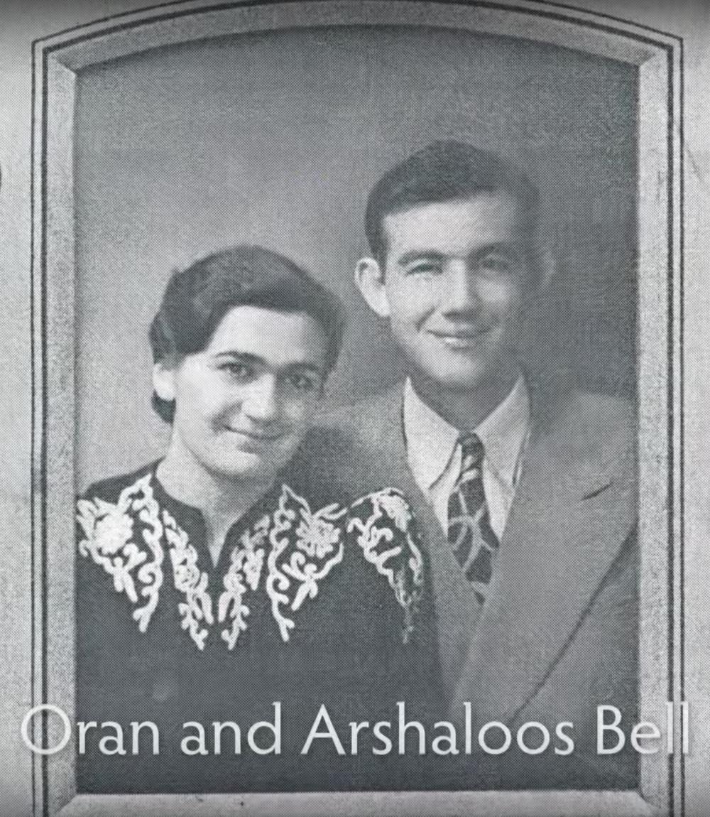Oran & Arshaloos Bell.png