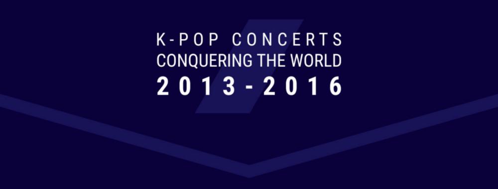 mymusictaste-kpop-concerts-2013-2016.png