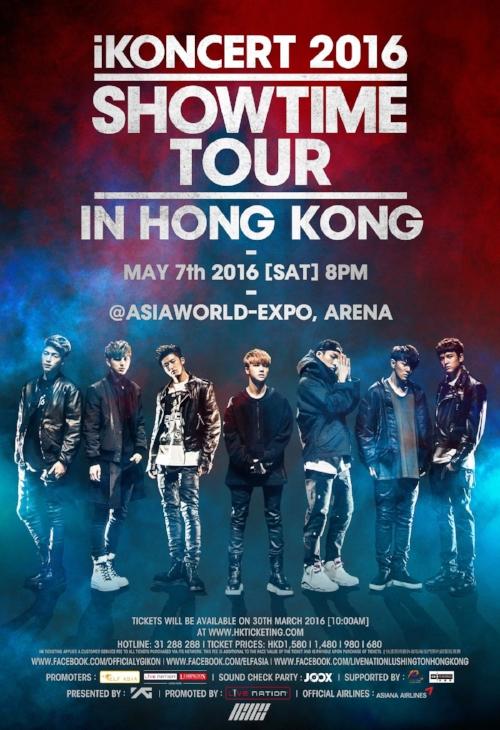 iKON Hong Kong