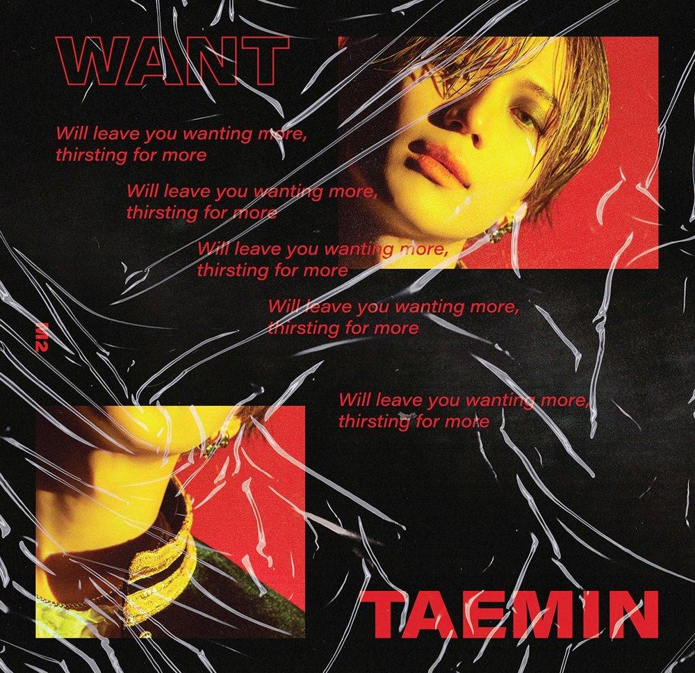 taemin_want