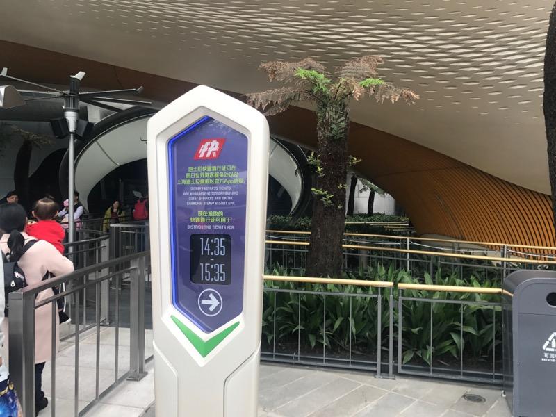 Buzz Lightyear Fastpass distribution, taken at 14:34.