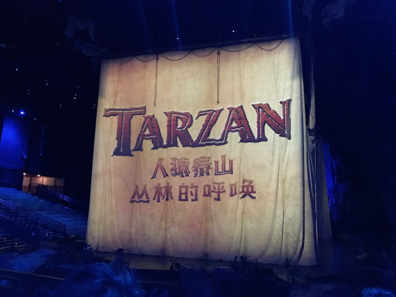 Make the time for Tarzan, you won't regret it!