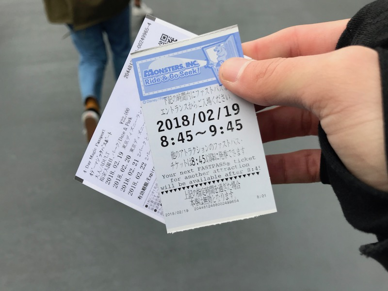 A Fastpass ticket for Monsters, Inc. at Tokyo Disneyland.