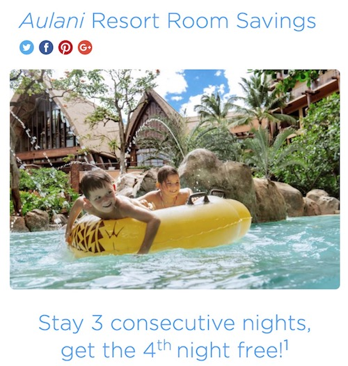 aulani deal.JPG