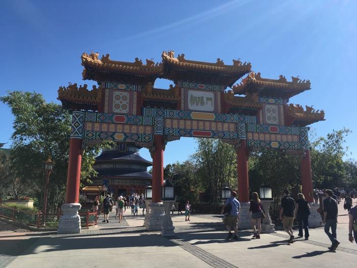 epcot rides - china 2.jpg
