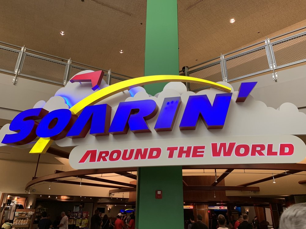 epcot one day itinerary soarin.jpg