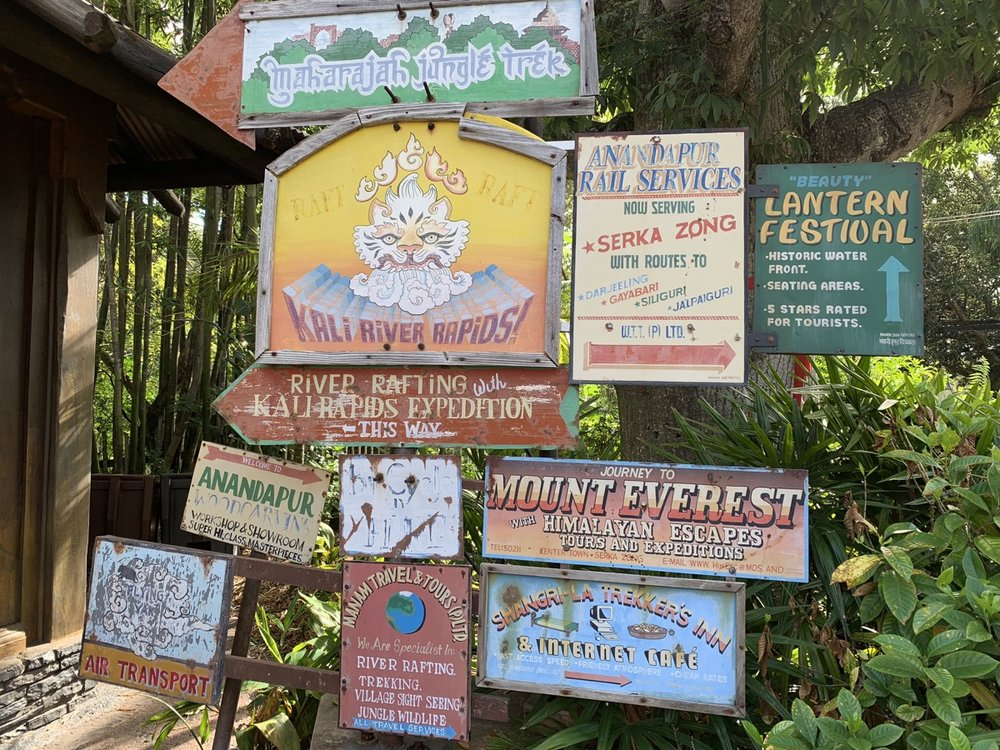animal kingdom one day itinerary kali river rapids.jpg