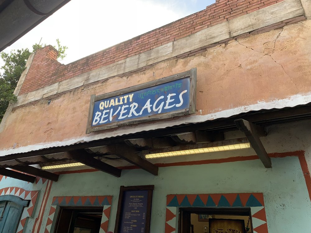 yak and yeti quality beverages 1 where to drink at animal kingdom.jpg